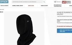 فرانسه «آزادی زنان مسلمان» را محدودتر از قبل میکند