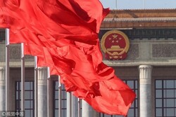What you should know about Chinese People's Political Consultative Conference