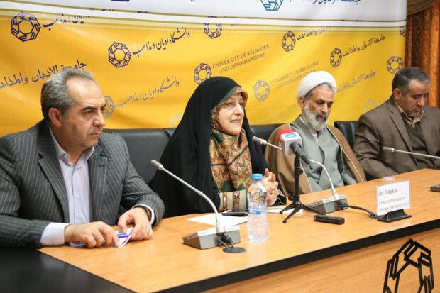 اولین دوره مطالعات زنان در اسلام و ایران در قم آغاز شد