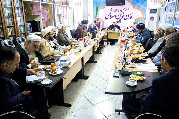 چهارمین هفته علمی تمدن نوین اسلامی به کار خود پایان داد