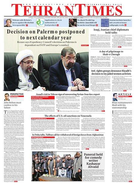 Archive - Tehran Times