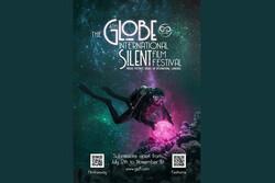 آثار راه یافته به جشنواره «گلوب» اعلام شد