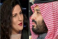 اسرائیلی کامیڈین خاتون کی سعودی عرب کے ولیعہد بن سلمان سے شادی کرنے کی پیشکش