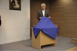 کتاب «دریاچه ارومیه» توسط وزیر نیرو رونمایی شد