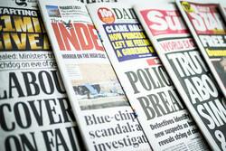 آشنایی با تاریخچه و نحوه شکلگیری انجمن روزنامهنگاران غنا