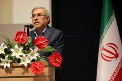 Iran free zones
