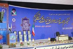 مسابقات قرآنی رویدادی باعظمت  است/فعالیت ۱۰۰موسسه قرآنی در گلستان