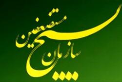 ۱۵ خرداد یادآور جوشش غیرت دینی علیه استحاله فرهنگی است