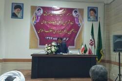 کتابچه گام دوم انقلاب در استان گلستان منتشر شد