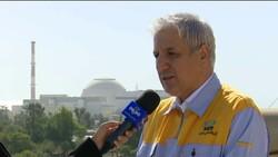 Hossein Ghaffari