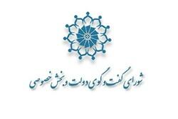 بخش خصوصی مبدل پویایی اقتصاد فارس است