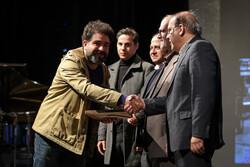 اختتامیه سومین دوره جشنواره رسانههای شهری