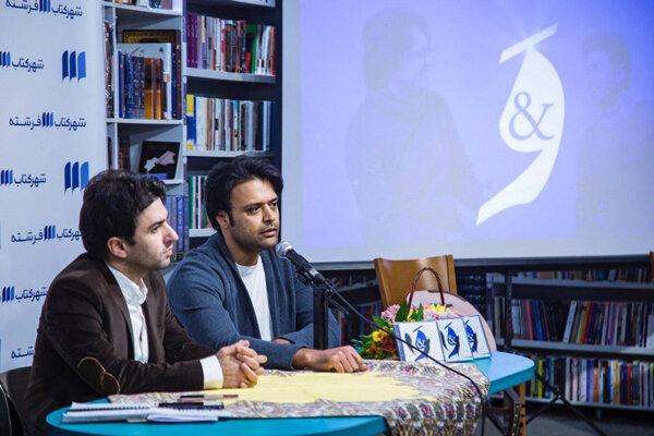 «وَ» رونمایی شد/ وقتی مخاطب موسیقی ایرانی بدعادت میشود