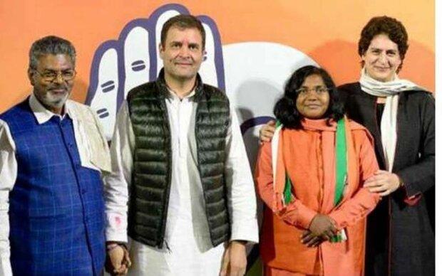 بھارتیہ جنتہ پارٹی کی ناراض رکن پارلیمنٹ کانگرس میں شامل