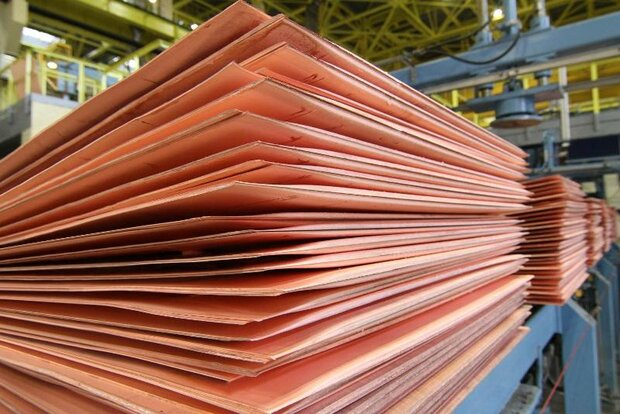 Copper cathode production up 13% in 11 months