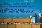 32ndKhwarizmiIntl. Awardnames laureates