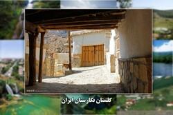 فارسیان؛ روستای دلربای گلستان/دشت اسب های وحشی در انتظار گردشگران