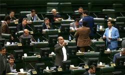 البرلمان الايراني يندّد بحادث نيوزيلندا الارهابي ويدعو لاجتماع اسلامي طارئ