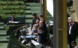 نظرات رهبر معظم انقلاب در بودجه ۹۸ مورد توجه قرار گرفته است