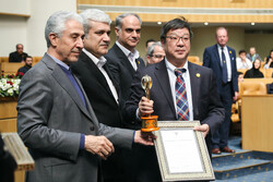 32nd Khwarizmi International Award