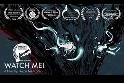 'Watch Me!' goes to Russia's Kinolikbez filmfest.
