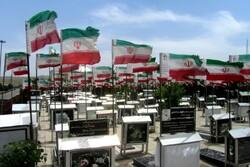آرامگاه ۳۶۰ شهید استان اردبیل ساماندهی میشود