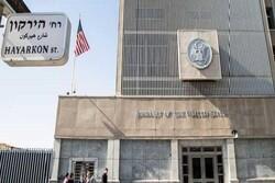 ملتهای مسلمان، اقدامات آمریکا در تضییع حقوق فلسطین را محکوم کنند