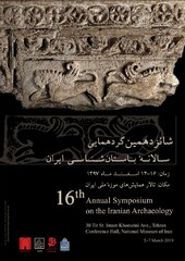 World experts to attend symposium on Iranian archaeology