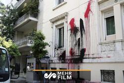حمله به کنسولگری ترکیه در یونان