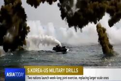 رزمایش نظامی کرهجنوبی و امریکا آغاز شد