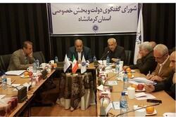 بخش گردشگری به تنهایی می تواند اقتصاد کرمانشاه را بچرخاند