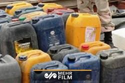 انهدام یک شبکه قاچاق سوخت توسط سازمان اطلاعات سپاه