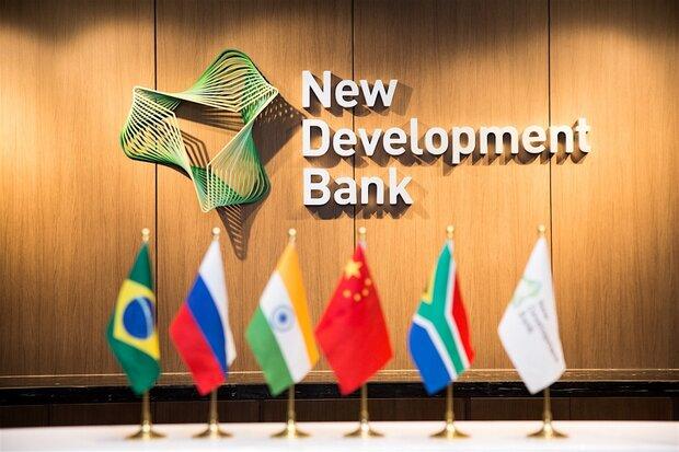 بانک بریکس ۱ میلیارد دلار به هندوستان وام داد