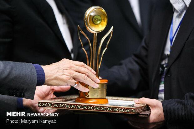 32nd Khwarizmi International Award
