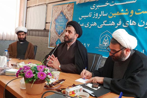 اداره ارشاد استان قزوین را به دستگاهی پویا تبدیل می کنیم