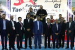 Iran crowned at 30th Fajr Intl. Taekwondo competitions