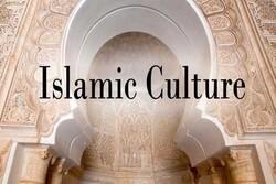 انعقاد المؤتمر الدولي العشرين للإسلام والدراسات الإسلامية والعربية