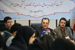 نشست خبری رئیس تدارکات پزشکی هلال احمر