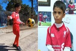 İranlı 7 yaşındaki çocuk futbol yeteneğiyle viral oldu