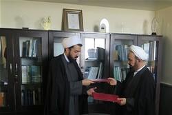 تفاهم نامه دانشگاه آزادو نهاد رهبری در دانشگاهها منعقد شد