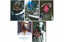 Foreign novels