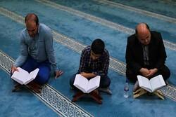 اعلام آخرین مهلت ارسال اسناد کمک هزینه تحصیلی به قاریان و حافظان