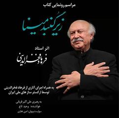 "A poster for the unveiling of maestro Farhad Fakhreddini's book ""Under Heaven""."