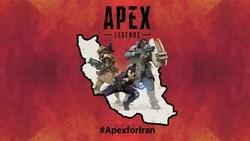 A poster for Iranian gamers' campaign #apexforiran.