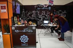 İran'da Uluslararası Animasyon Film Festivali