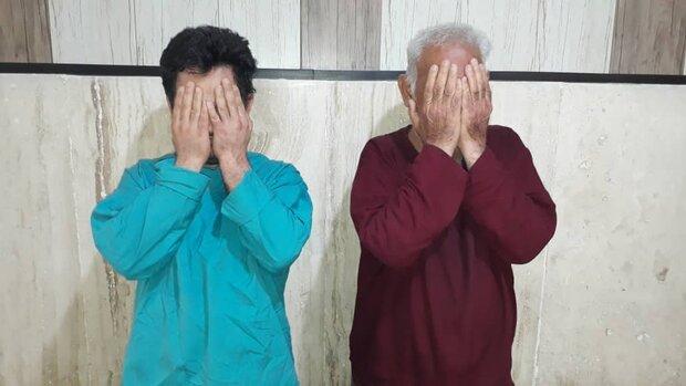 فروشندگان ماکسیما با قولنامه جعلی دستگیر شدند