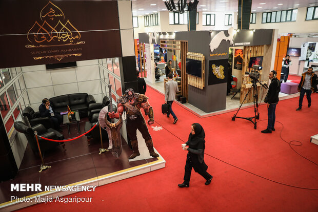 11th Tehran International Animation Festival