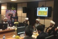 همایش شورای هیئتهای مذهبی کشور در بوشهر برگزار شد