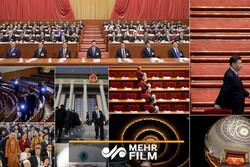 افتتاحیه سیزدهمین کنگره ملی خلق چین