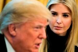 دختر ترامپ درباره یک پرونده فساد مالی فراخوانده شد